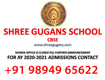 Shreegugans school Announcement